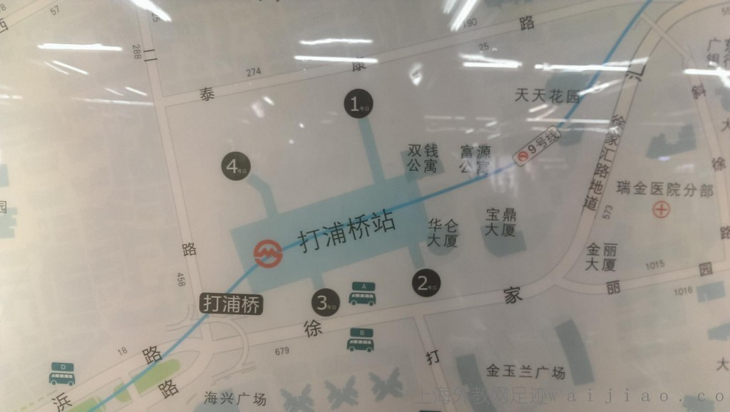 Dapuqiao-Statioin