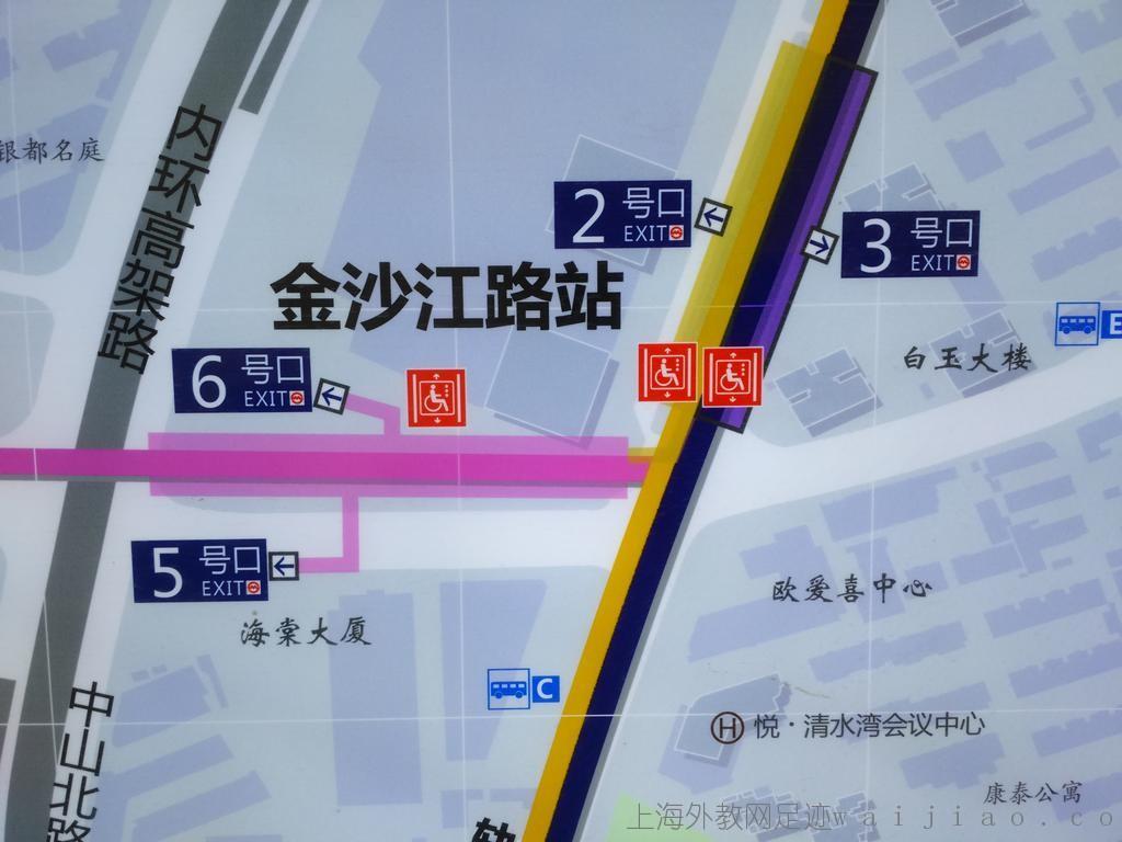 Jinshajiang-Road-Station