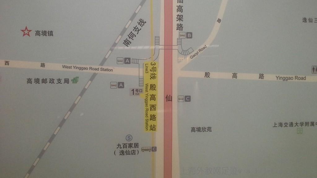 West-Yin-Gao-Road-Station