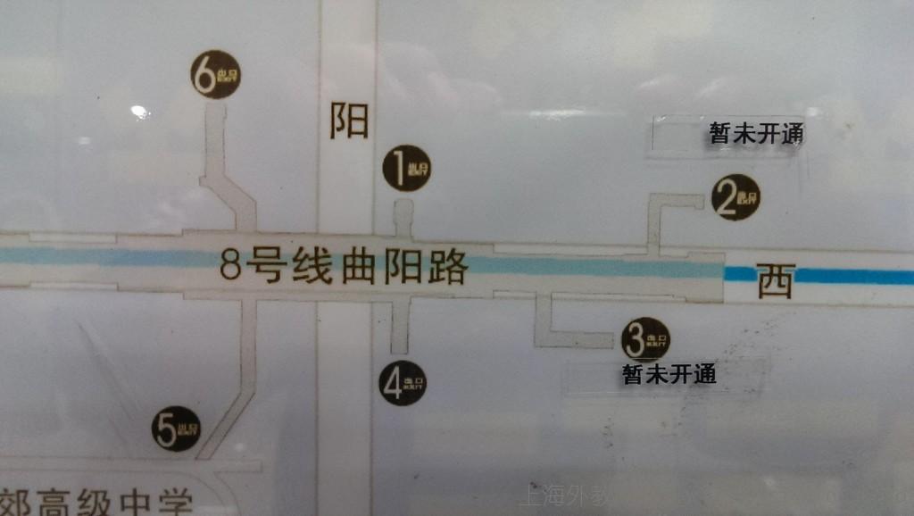Quyang-Road-Station