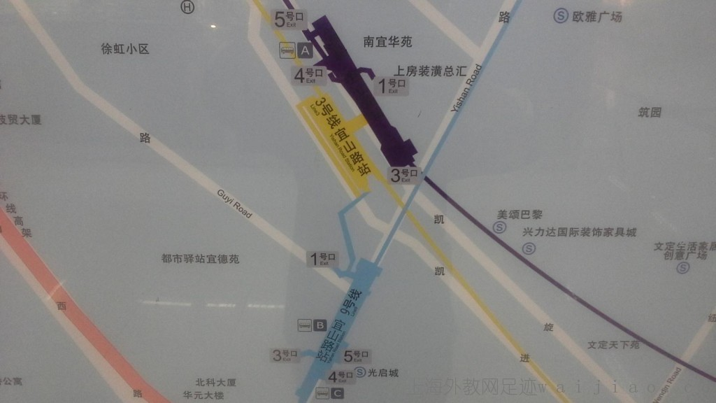Yishan-Road-Station