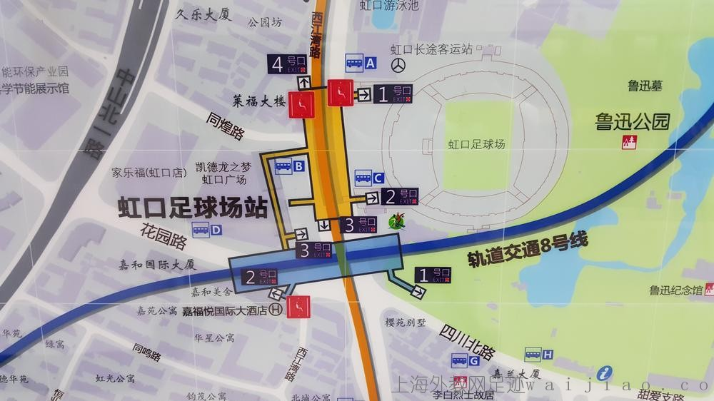 hongkou-football-stadium-station
