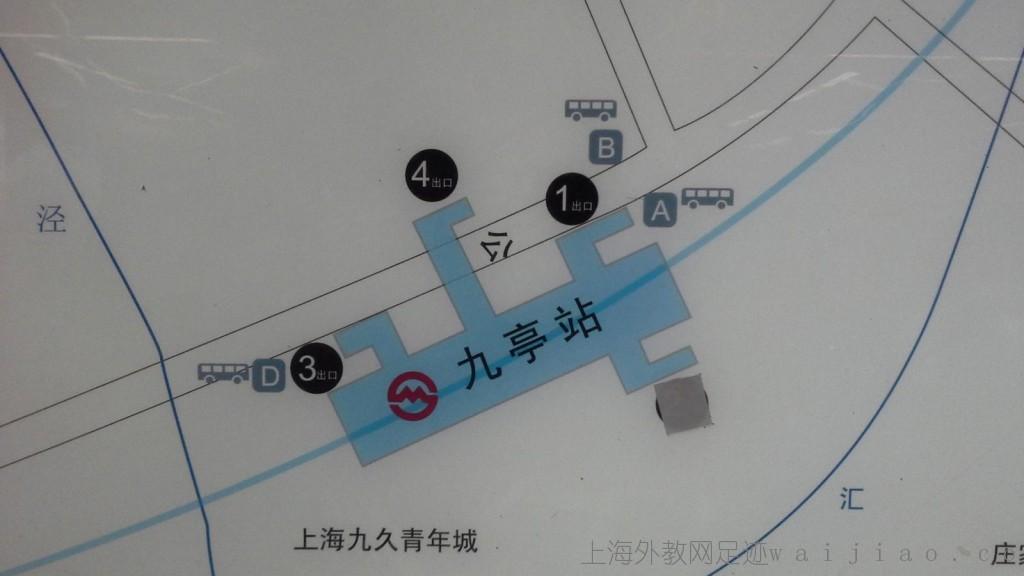 Jiuting-Station