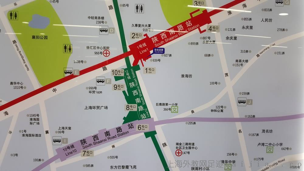 South-Shaanxi-Road-Station