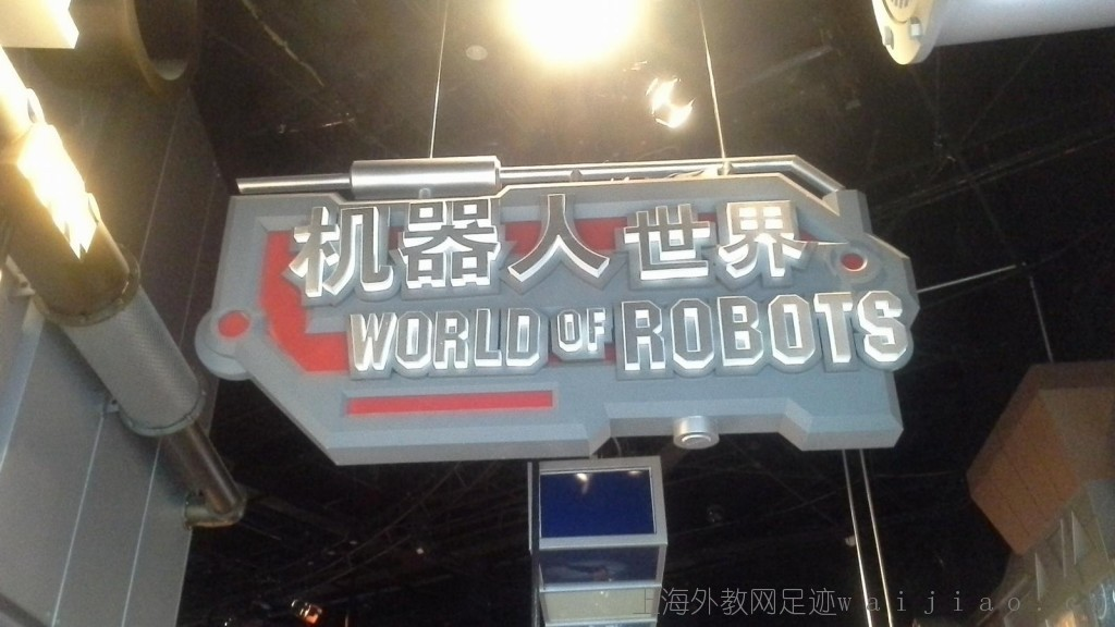 world-of-robots