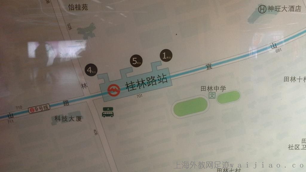 Guilin-Road-Station