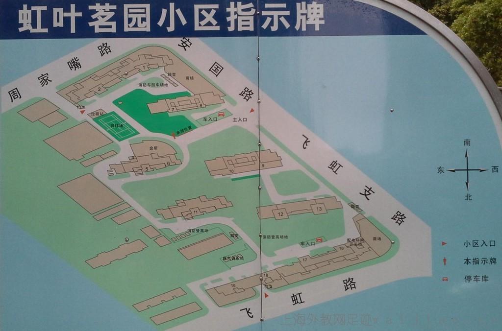 Hongye-Mingyuan
