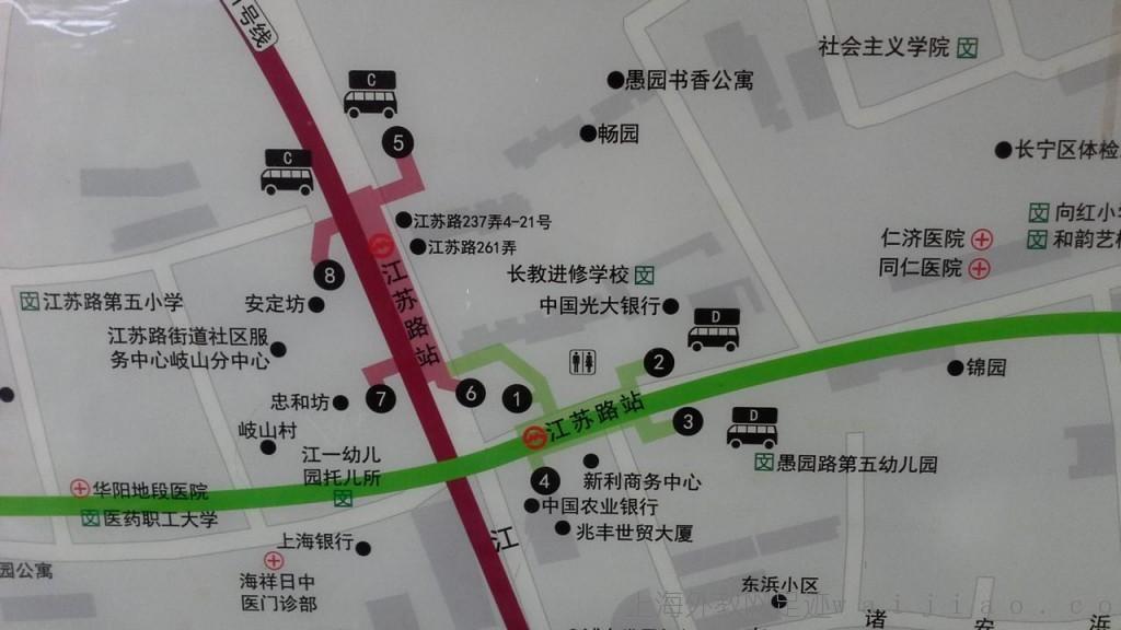 Jiangsu-Road-Station