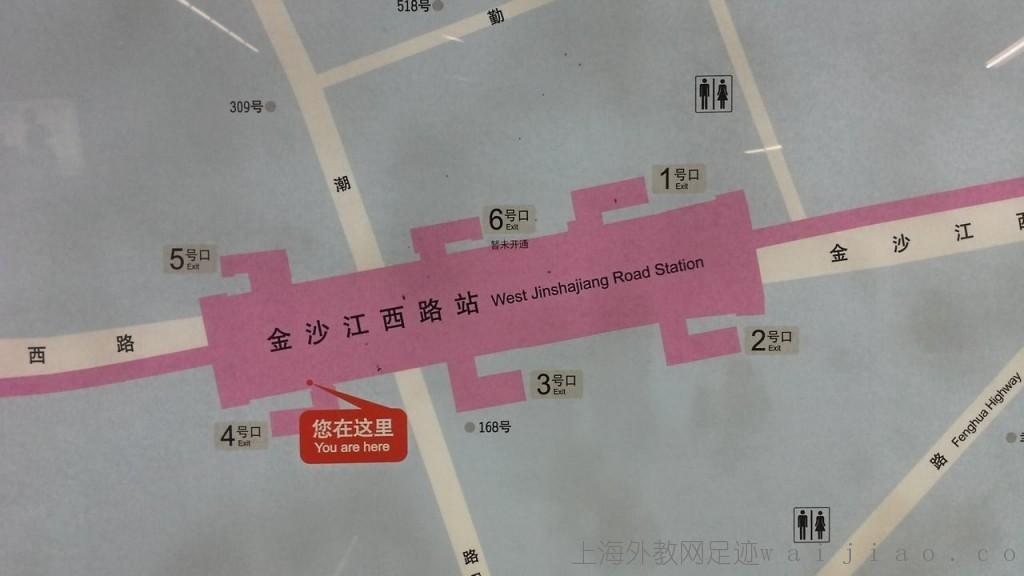 West-Jinshajiang-Road-Station