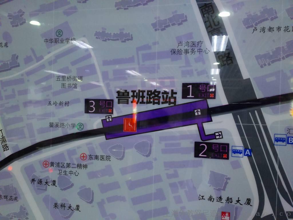 Luban-Road-Station