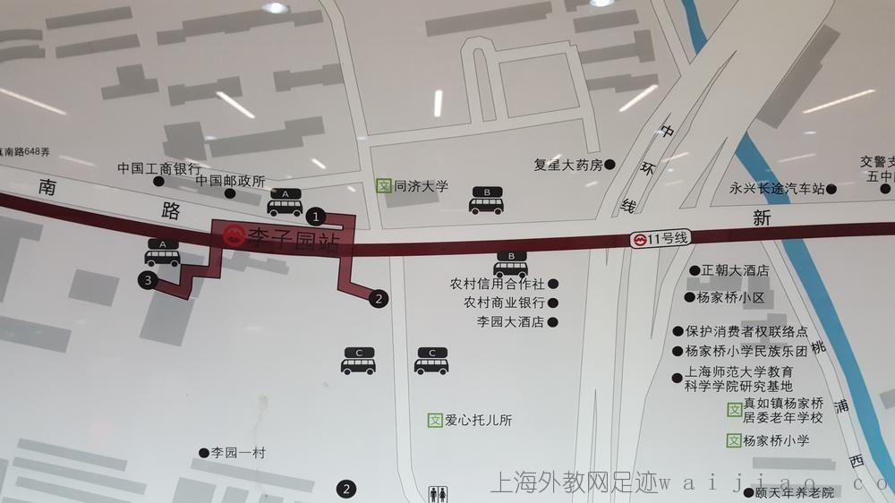 liziyuan-station