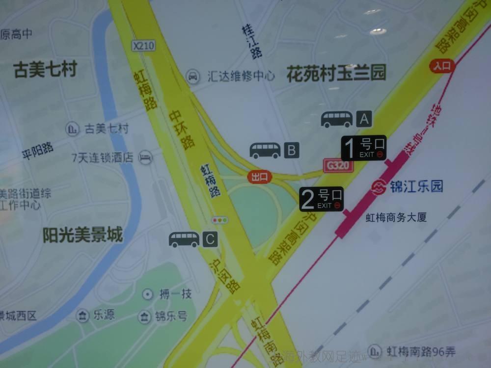 Jinjiang-Park-Station