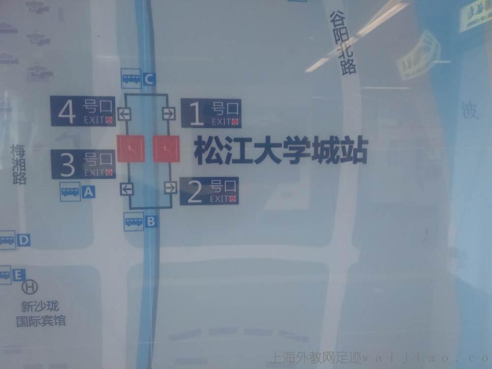 Songjiang-University-Town-Station