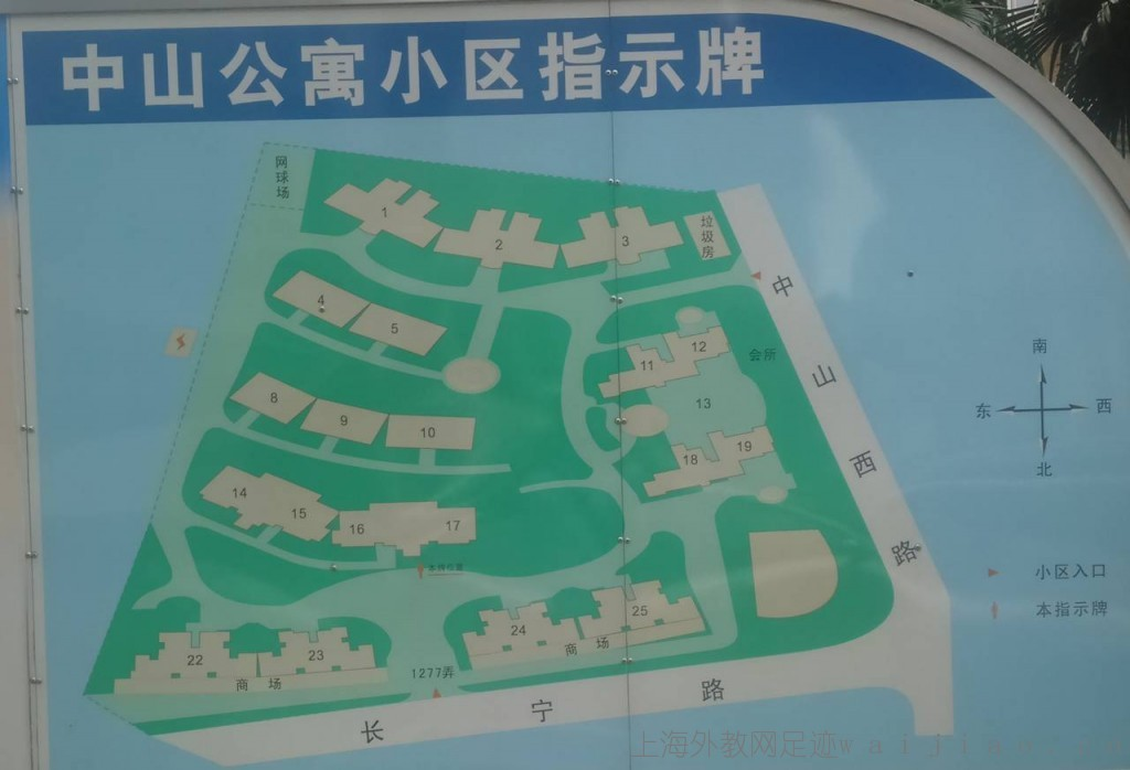Zhongshan-Apartment-Buildings