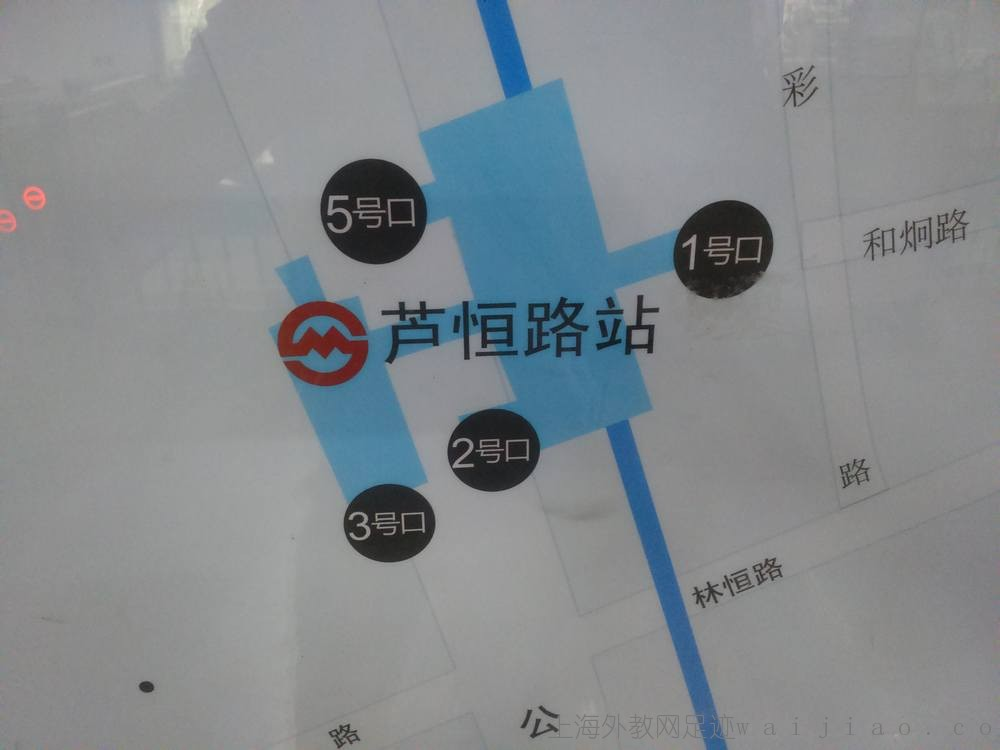 luheng-road-station