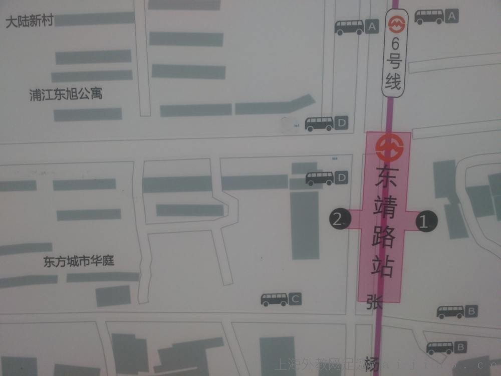 Dongjing-road-station