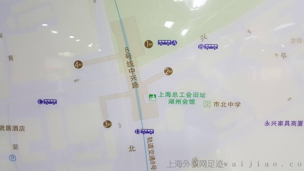 Zhongxing-road-station