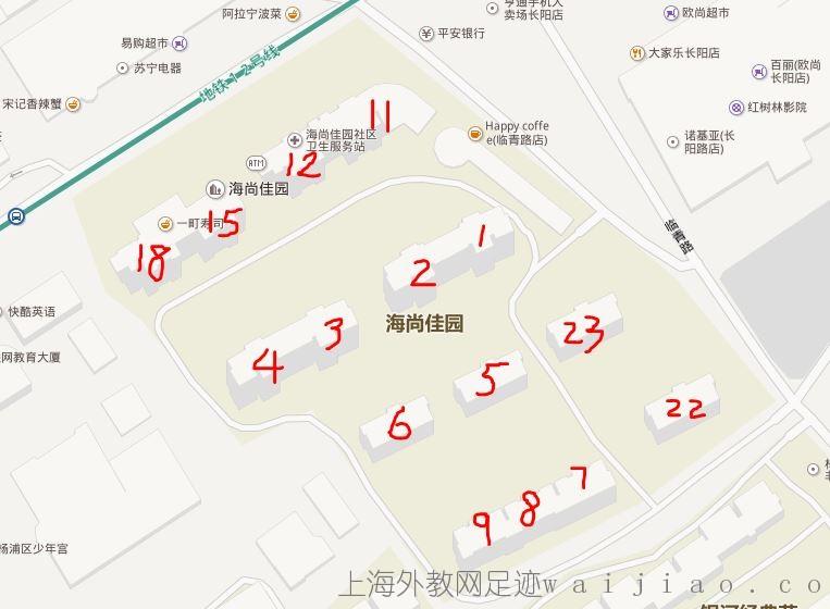 haishangjiayuan-buildings
