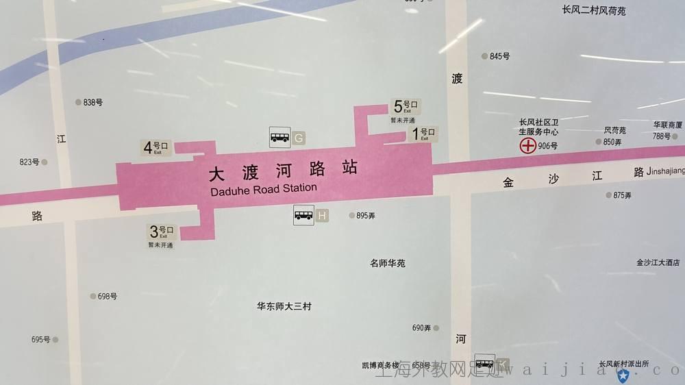 Daduhe-road-station