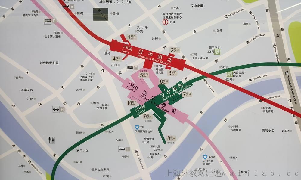 Hanzhong-road-station
