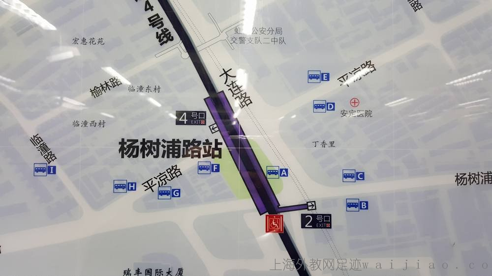 yangshupu-road-station