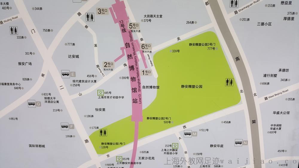 Shanghai-Natural-History-Museum-Station