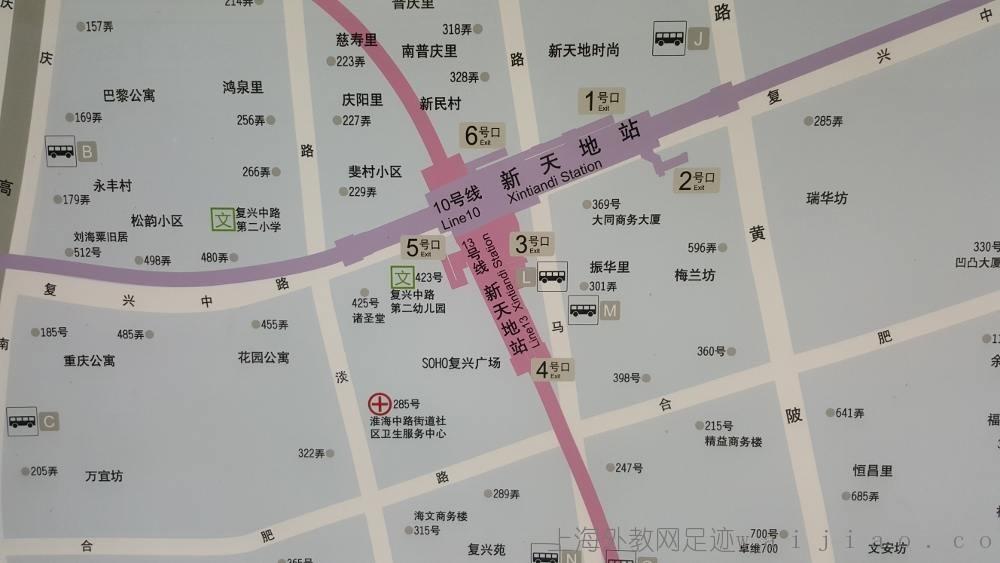 Xintiandi-Station