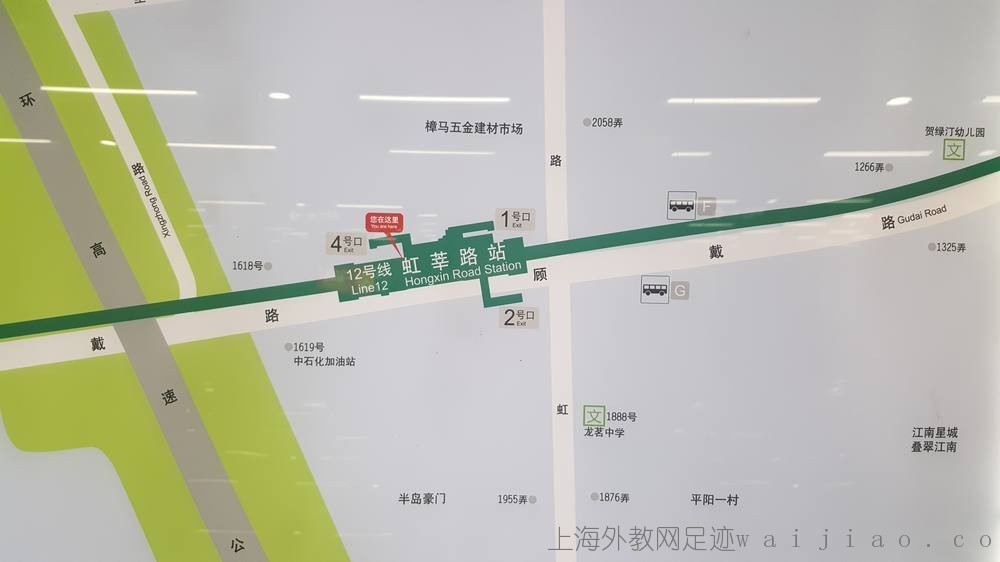 Hongxin-road-station
