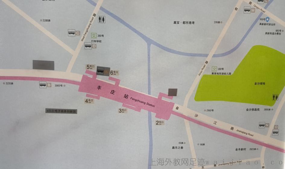 fengzhuang-station