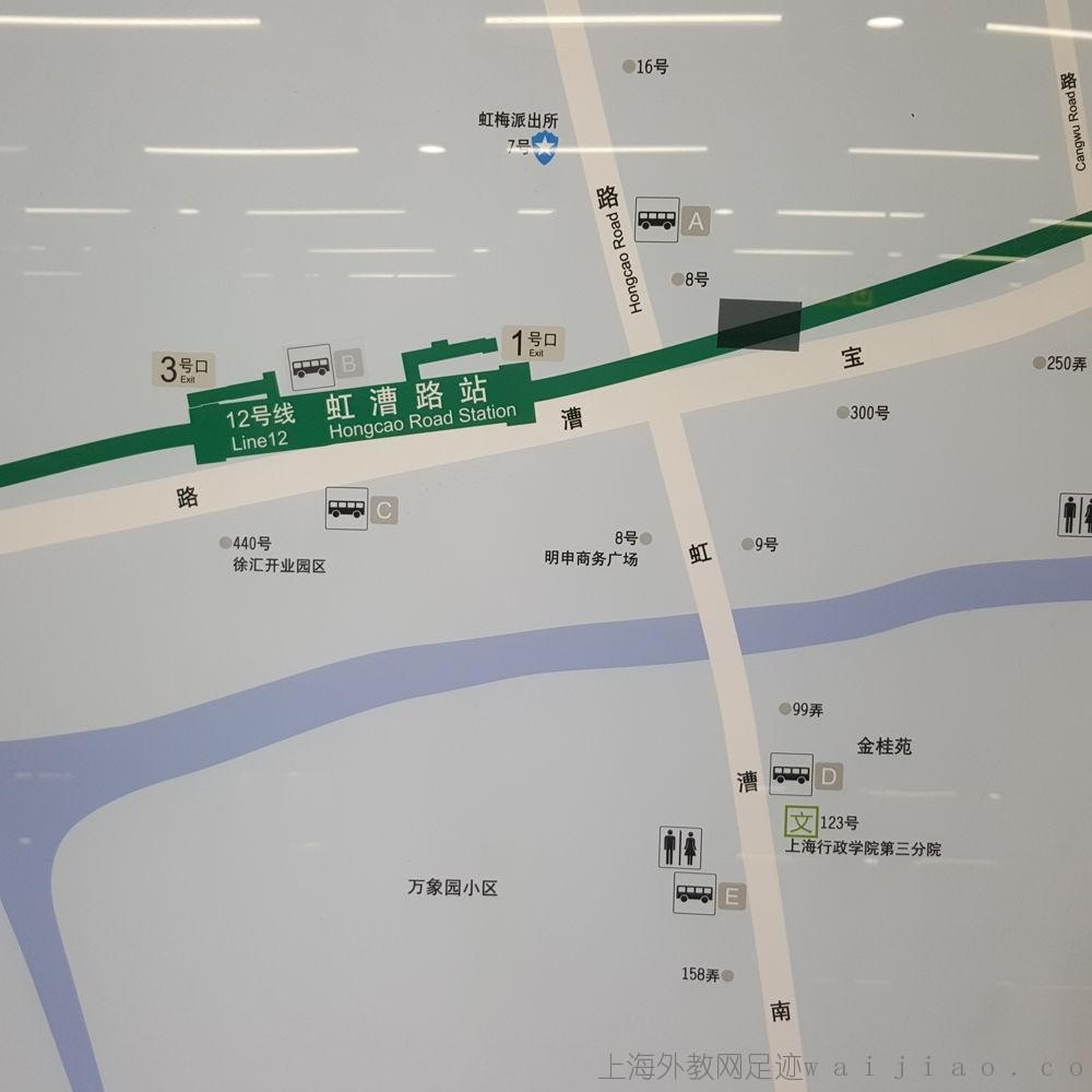 Hongcao-Road-Station