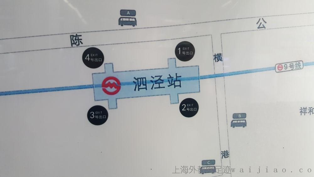 Sijing-Station